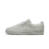 "Adidas Yeezy Powerphase ""Quiet Gris Suede"" - FV6125"
