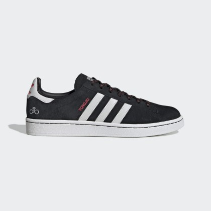 Adidas Campus Forever Bicycle G27580