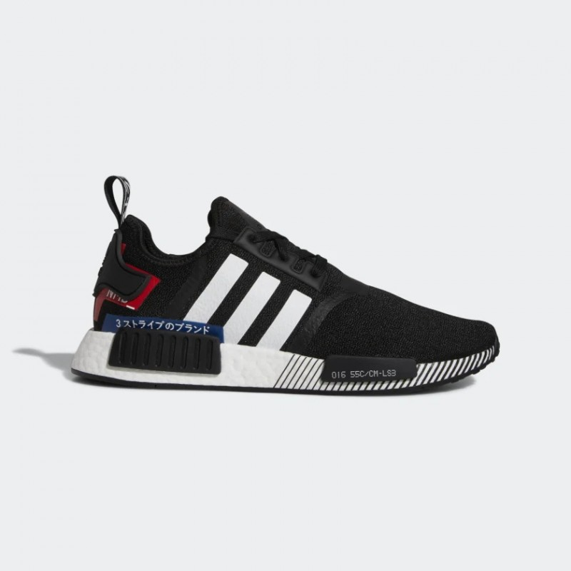 Adidas NMD R1 Japan Pack Noir Blanche (2019) - EF2357